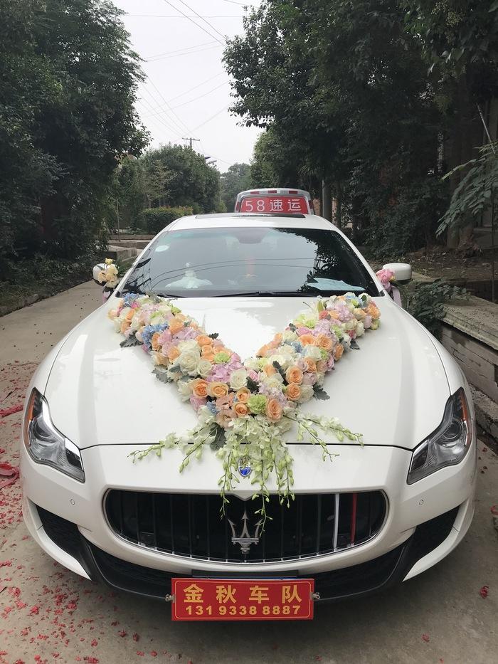 科技一路婚车