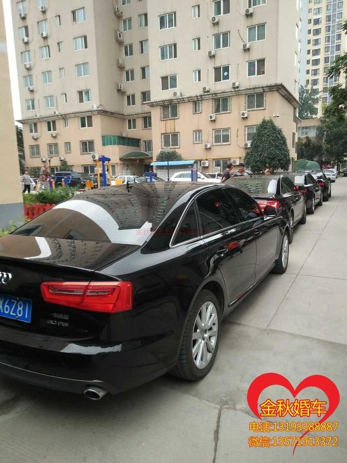 徐家庄婚车