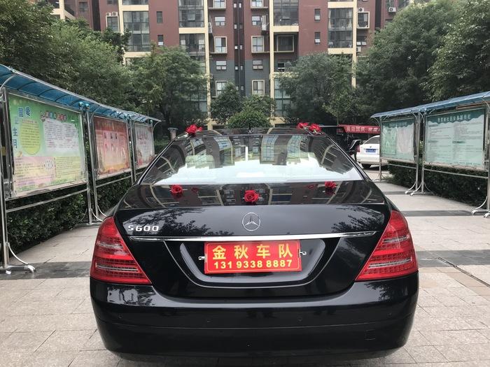 汉阴县婚车