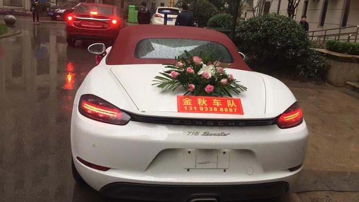 石泉县婚车
