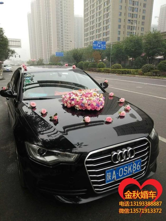 宁陕县婚车