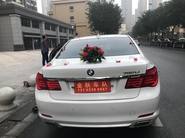 三里镇宝马7系婚车出租
