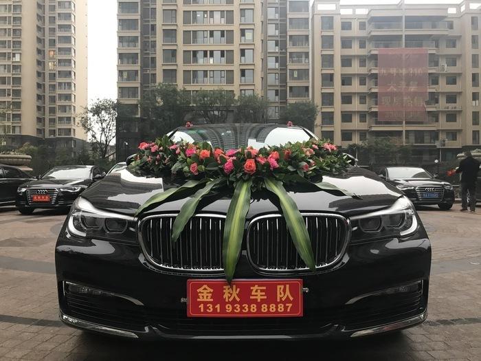 普化镇宝马5系婚车出租