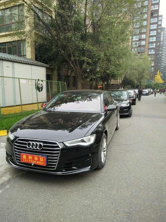 吴起婚车租赁