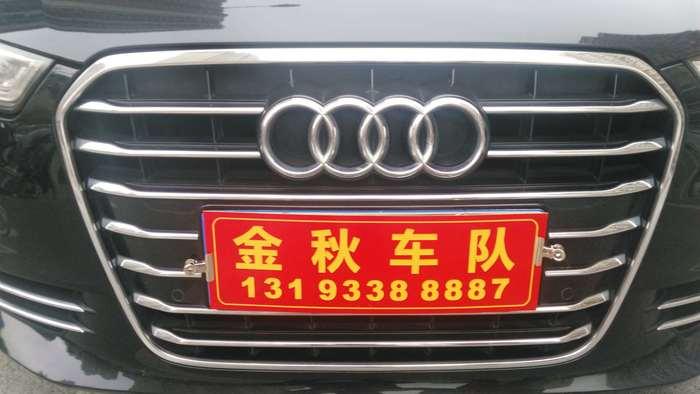佳县婚车车队