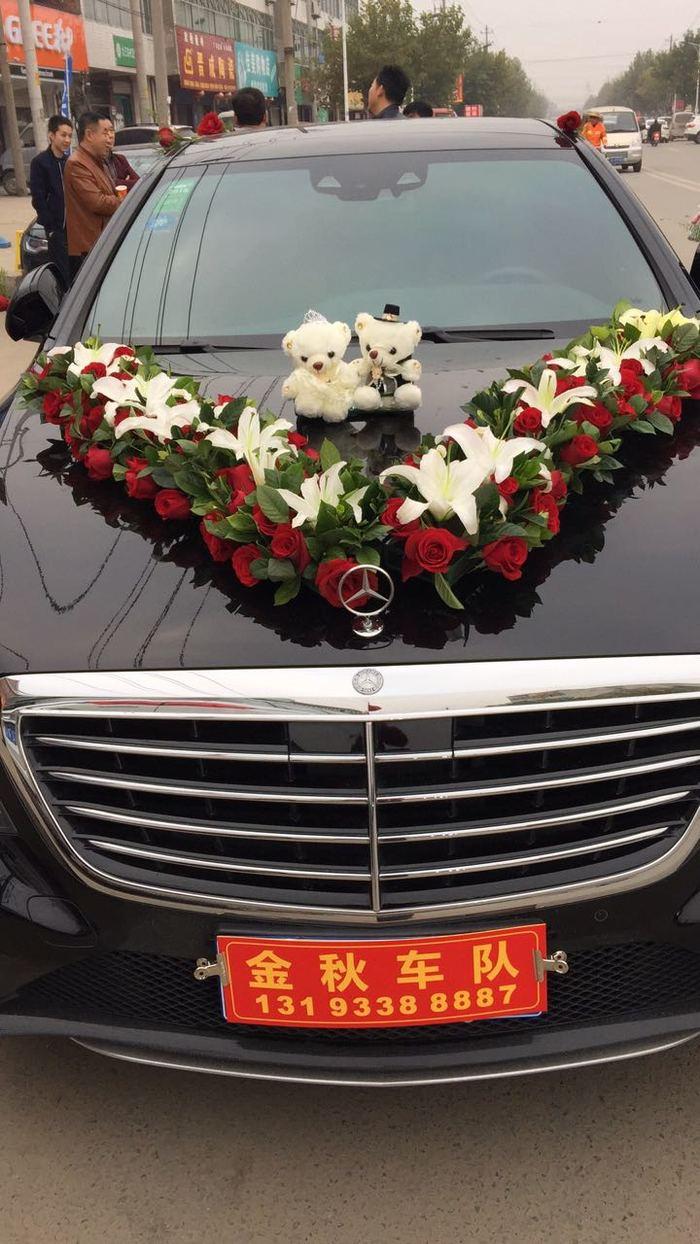 汉阴县婚车出租