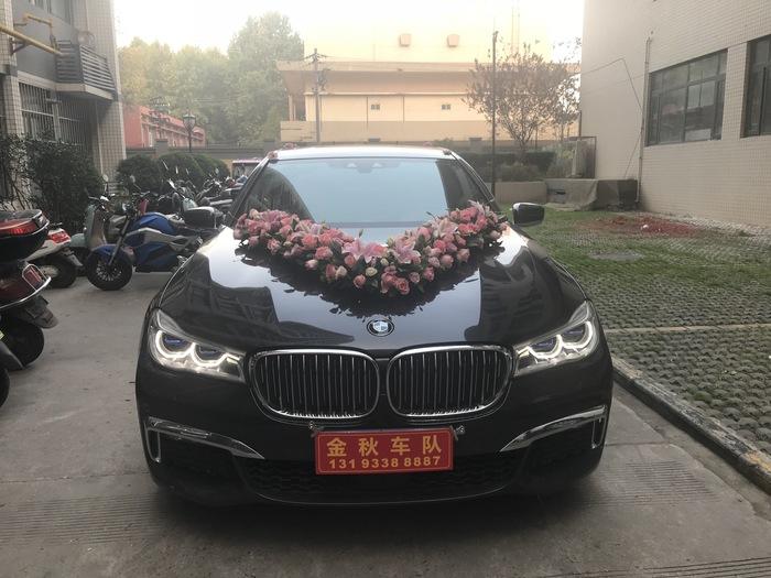 司竹鎮凱迪拉克婚禮車隊