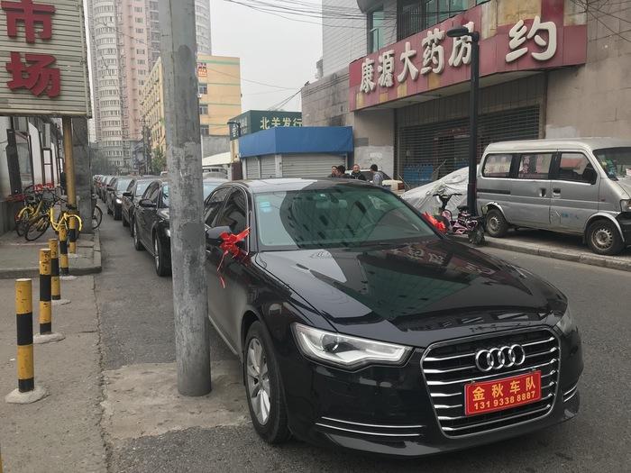 華陰豪華婚車租賃