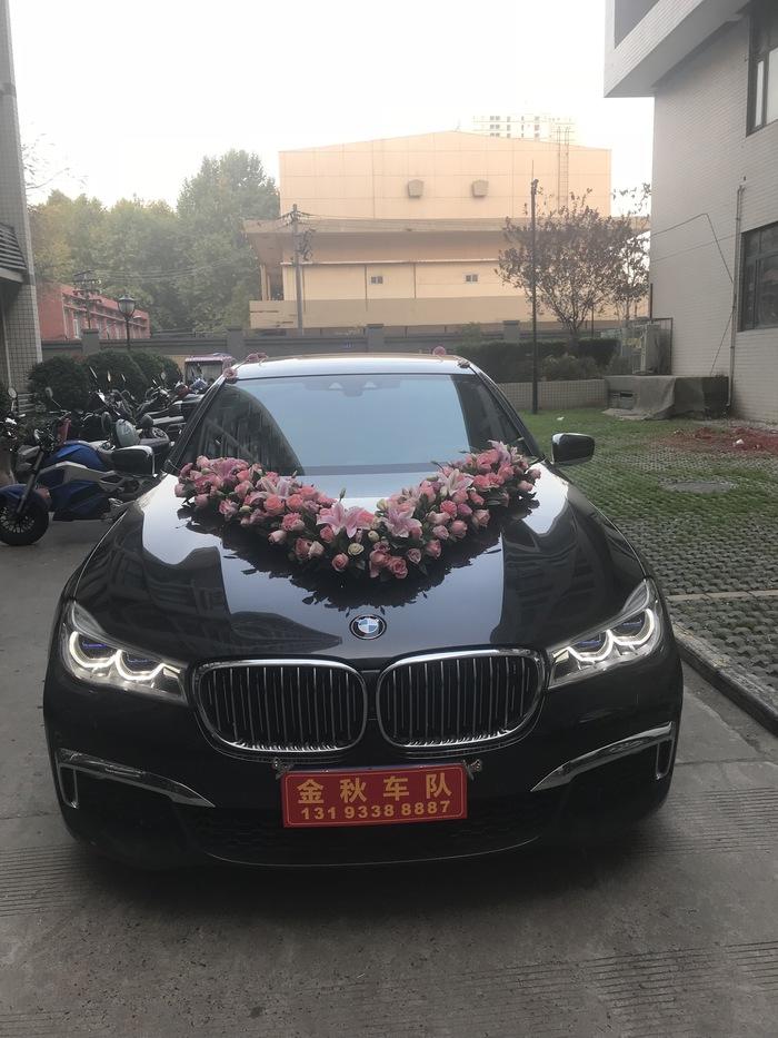 九峰鎮奧迪婚禮車隊