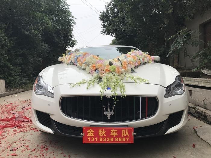 九峰鎮寶馬婚禮車隊