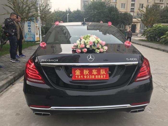 九峰鎮賓利婚禮車隊