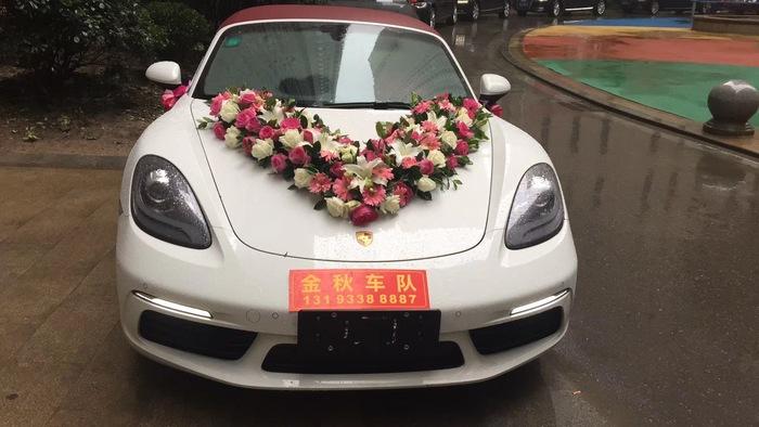 陳河鎮法拉利婚禮車隊