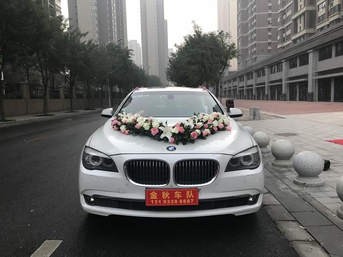 陳河鎮賓利婚禮車隊