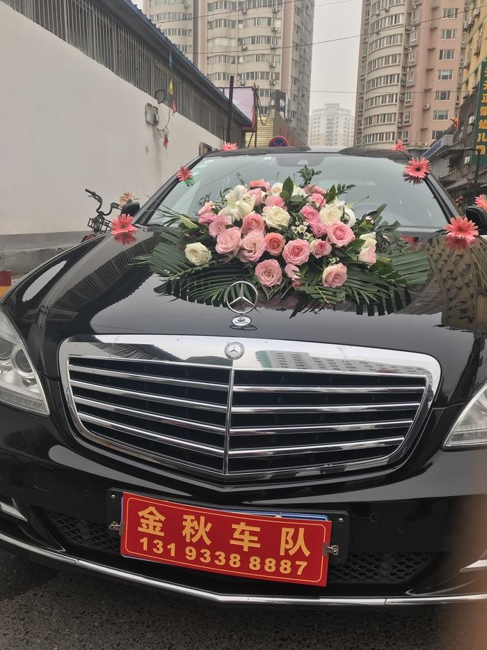 王益豪华婚车租赁