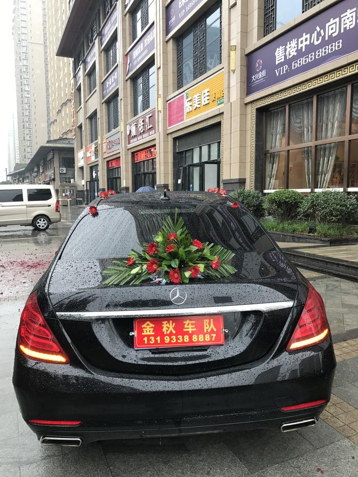 王家河鎮奔馳S600婚禮車隊