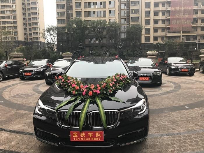 王家河鎮寶馬7系婚禮車隊
