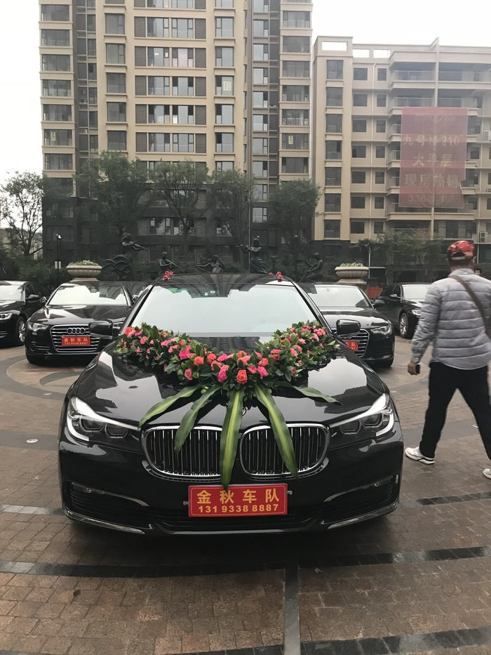 王家河鎮法拉利婚禮車隊