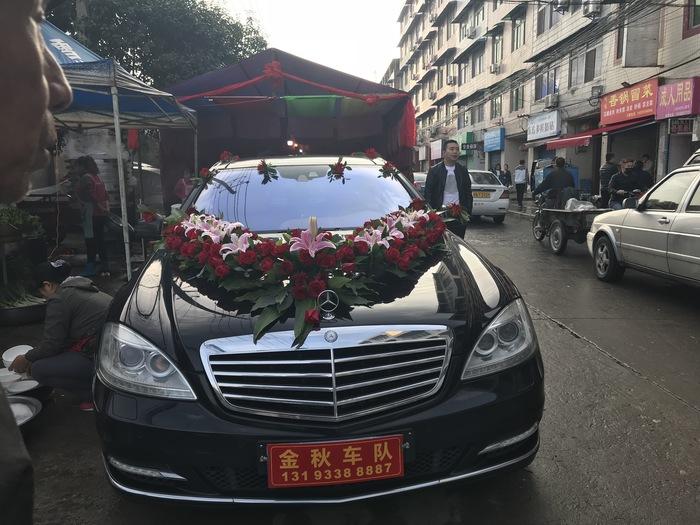 王家河鎮凱迪拉克婚禮車隊