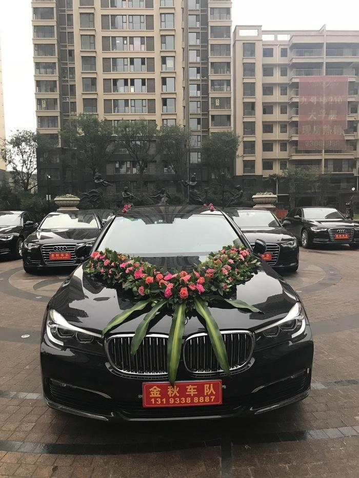 韋曲鎮奧迪A6L婚禮車隊
