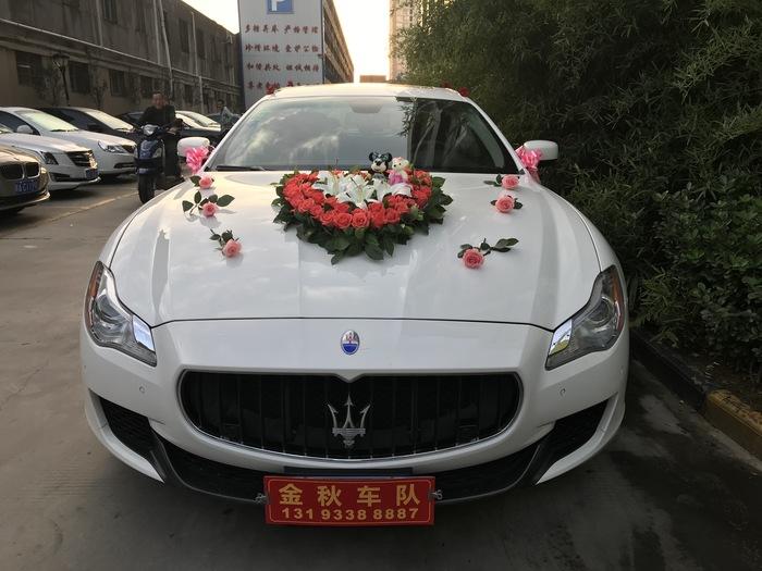 韋曲鎮奔馳S600婚禮車隊