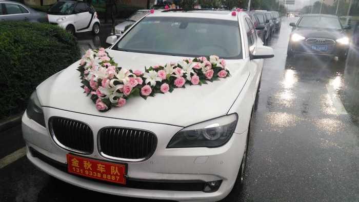 韋曲鎮寶馬婚禮車隊