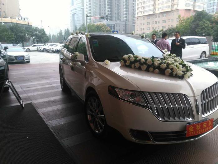 郭杜鎮奧迪A6L婚禮車隊