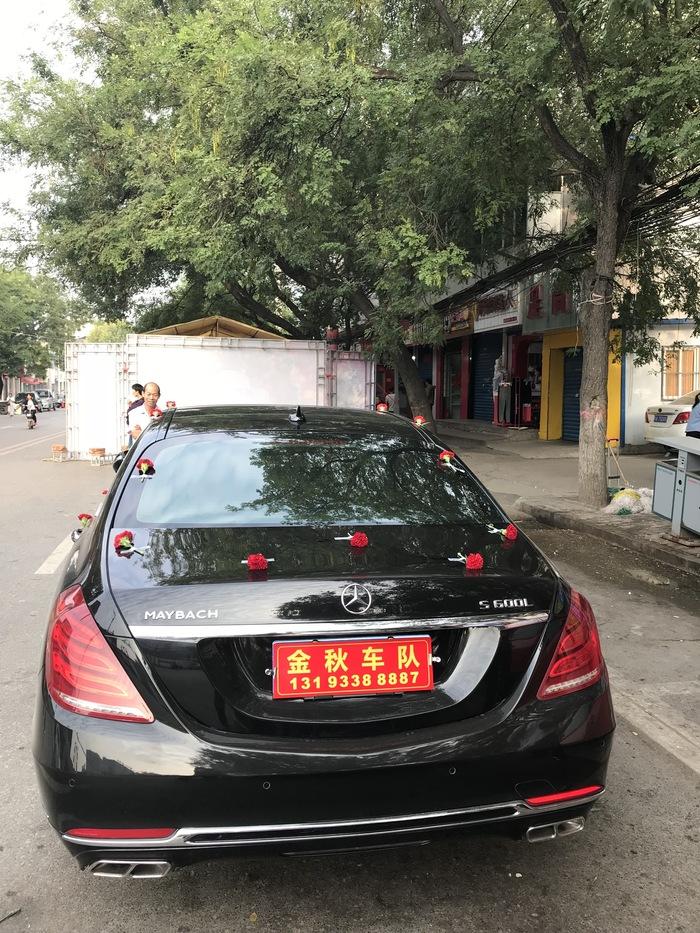 郭杜鎮奔馳S600婚禮車隊
