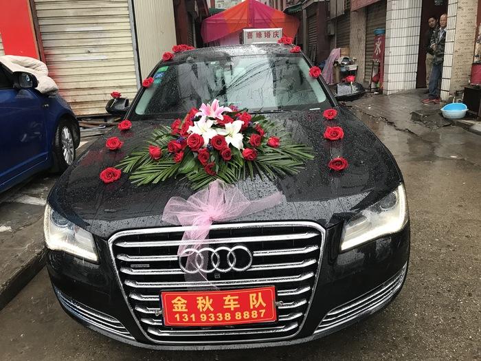 黃龍婚禮車隊