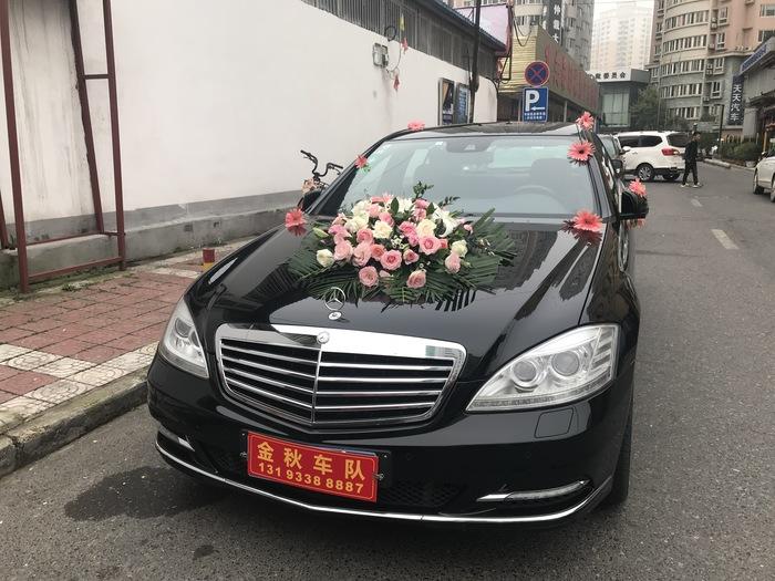 商洛婚禮車隊