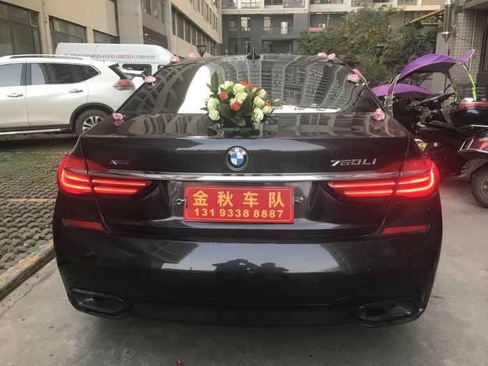 丹鳳婚禮車隊