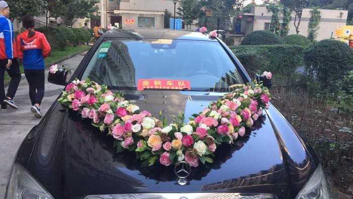 山陽婚禮車隊