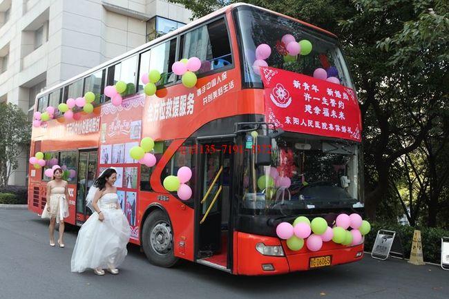 十里坪镇旅游大巴车租赁