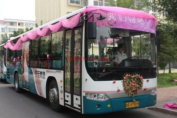 中村镇旅游大巴车租赁