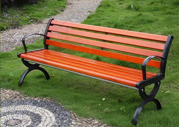 福州公园扶手椅