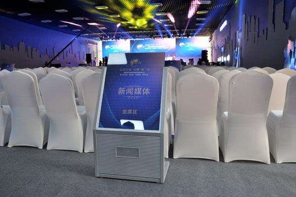 云南大型活动公司分析会展策划调查市场信息的意义