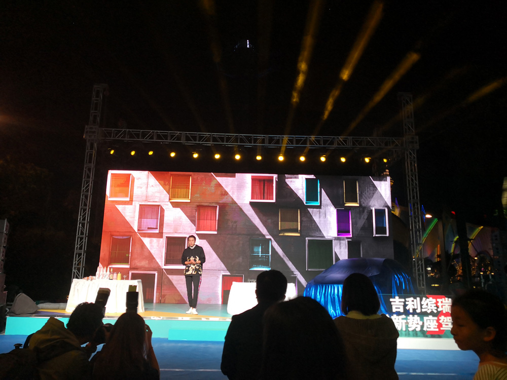 吉利缤瑞上市万博manbetx官网下载