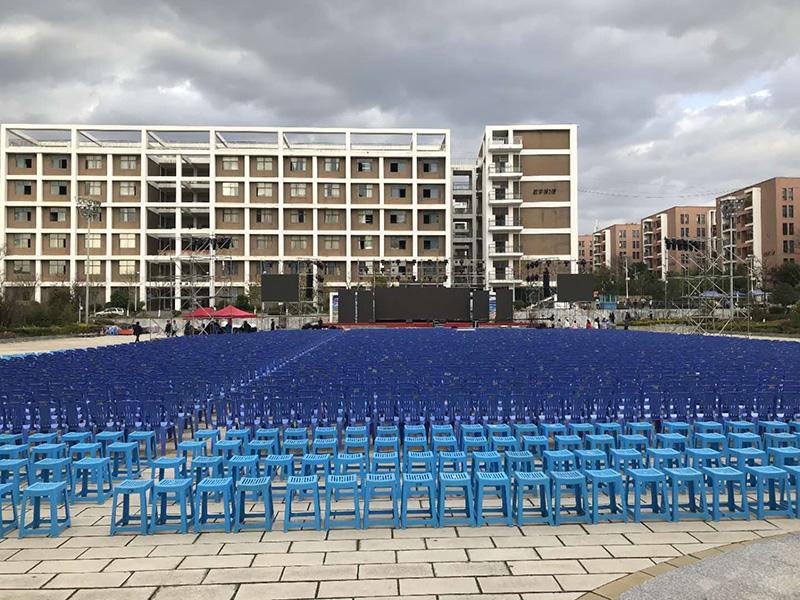 会议会展椅子出租