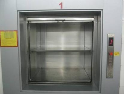 工作台式传菜电梯