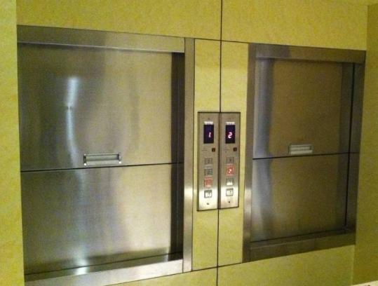 循环链式传菜电梯