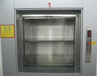 二层传菜电梯
