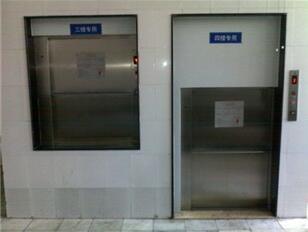 三层传菜电梯
