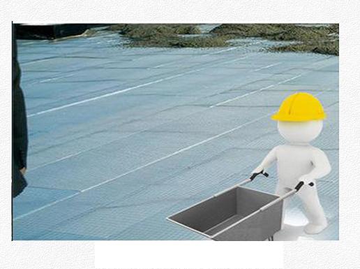 地基保温挤塑板