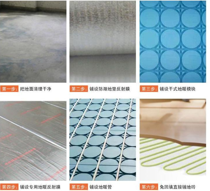 地暖挤塑板铺设步骤