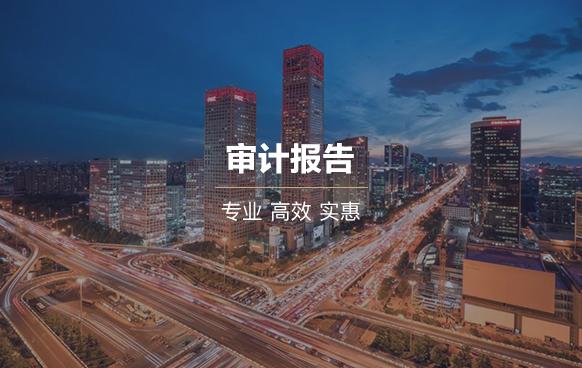北京知识产权代办哪家好