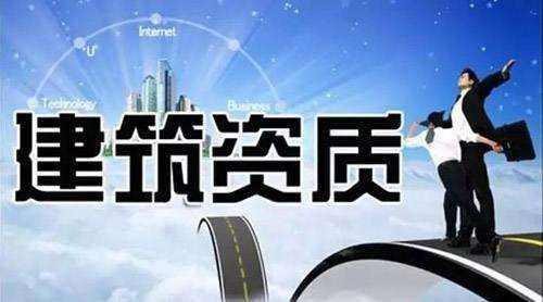 北京建委资质哪些是由市建委审批的