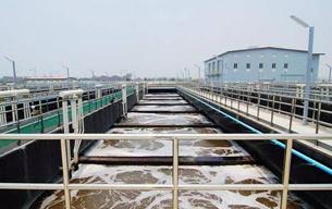 銅仁污水處理