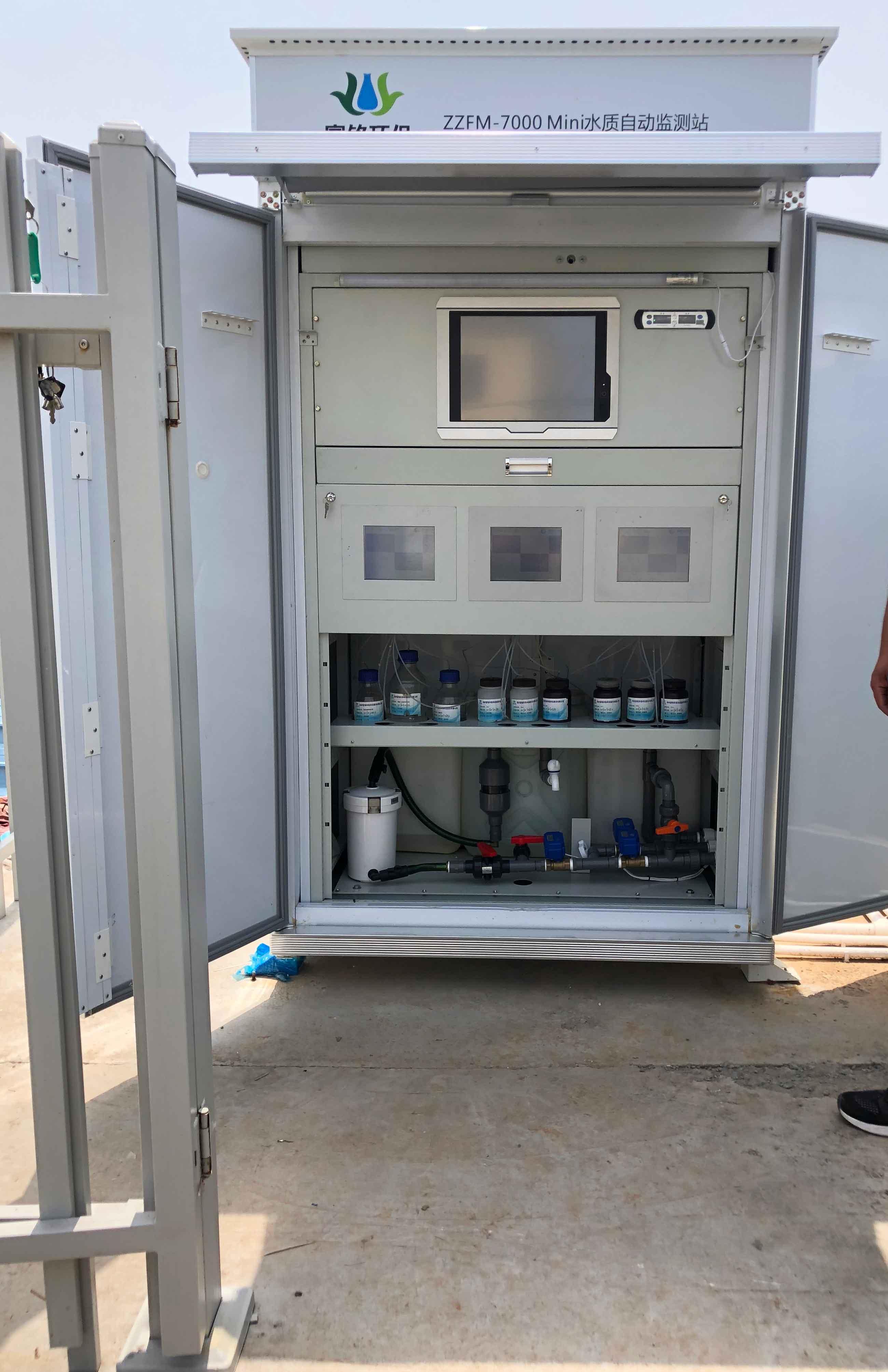 环境水质自动监测站