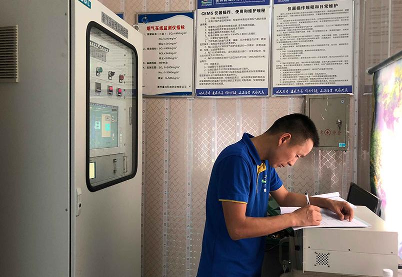 環境監測設施運行管理及維護