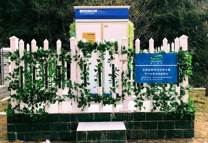 錦江環保案例--玉屏縣野雞河飲用水源Mini水質自動監測站