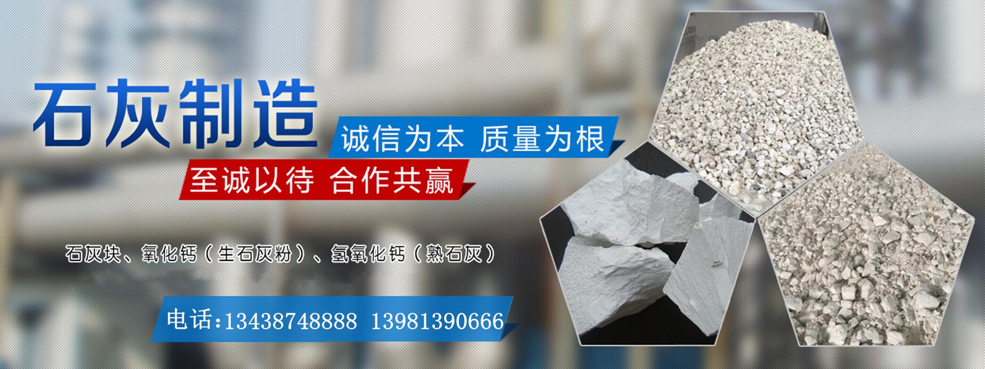 四川夹江玖顺矿产品是一家专注生产加工的生万博manbetx官网电脑厂家